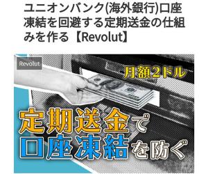 隠された銀行手数料を避けてください! 無料のプリペイドカード。